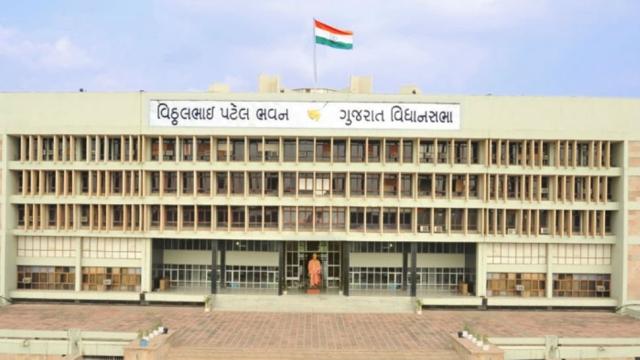 गुजरात विधानसभा में हंगामा