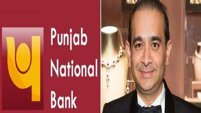 पंजाब नैशनल बैंक ने नीरव मोदी के साथ किसी भी तरह का सेटलमेंट करने से इंकार किया