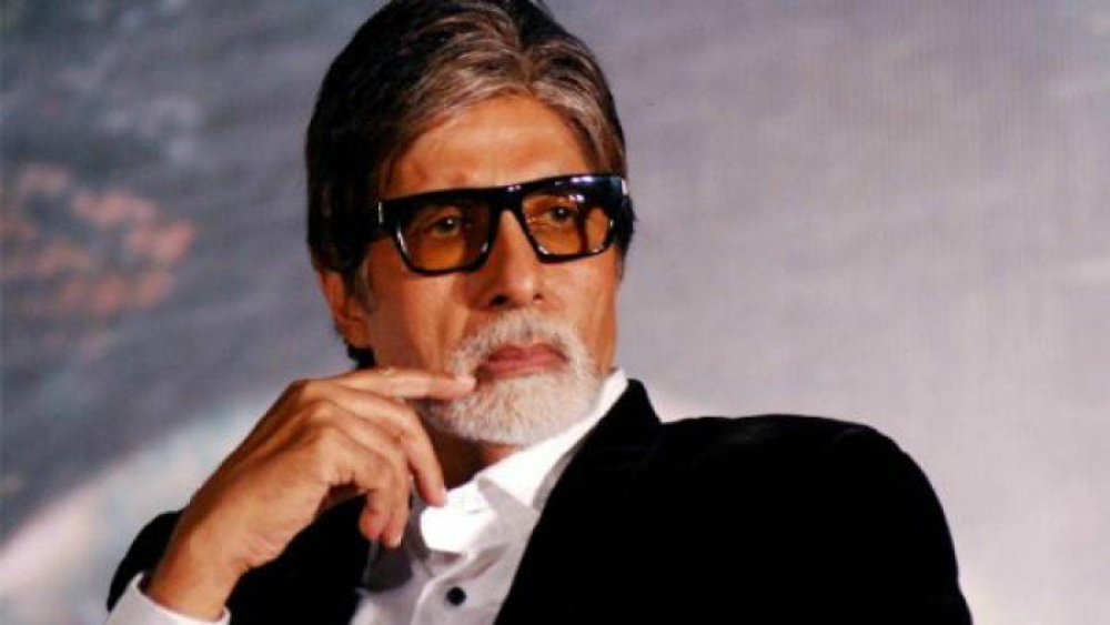 अमिताभ बच्चन की फाइल फोटो