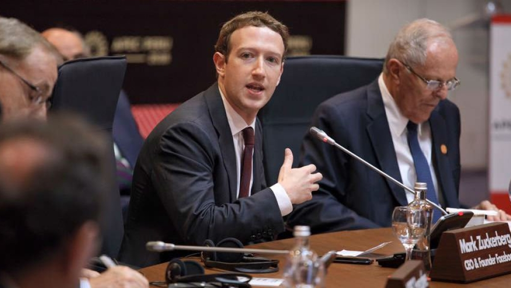 फेसबुक के संस्थापक मार्क जकरबर्ग अमेरिकी संसद में पेश