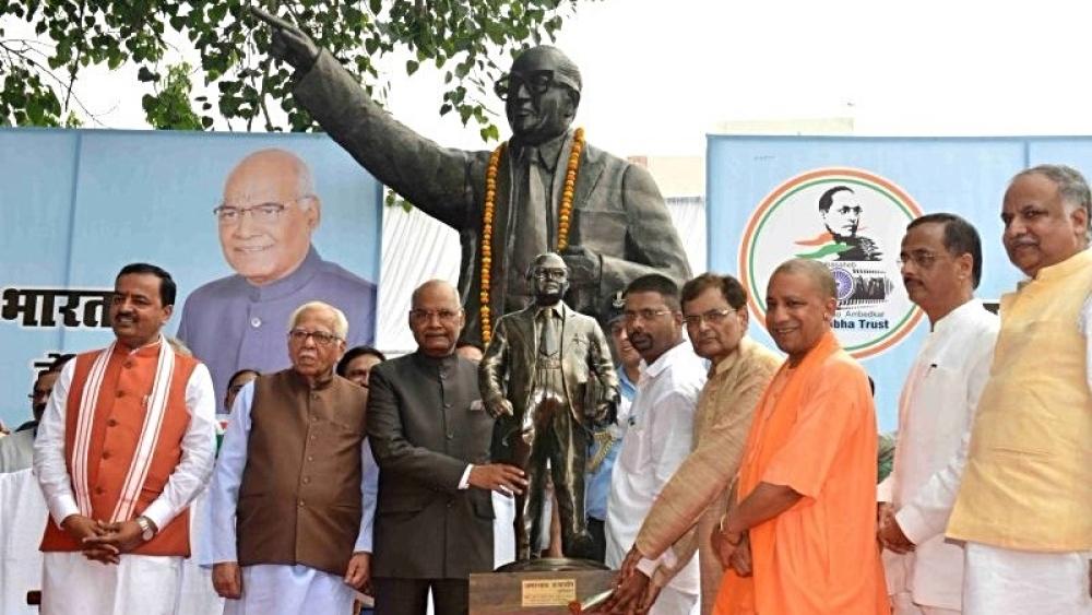 बाबा साहेब अंबेडकर की प्रतिमा के साथ राष्ट्रपति रामनाथ कोविंद, उत्तर प्रदेश के मुख्यमंत्री योगी आदित्यनाथ, उत्तर प्रदेश के राज्यपाल राम नाईक और अन्य