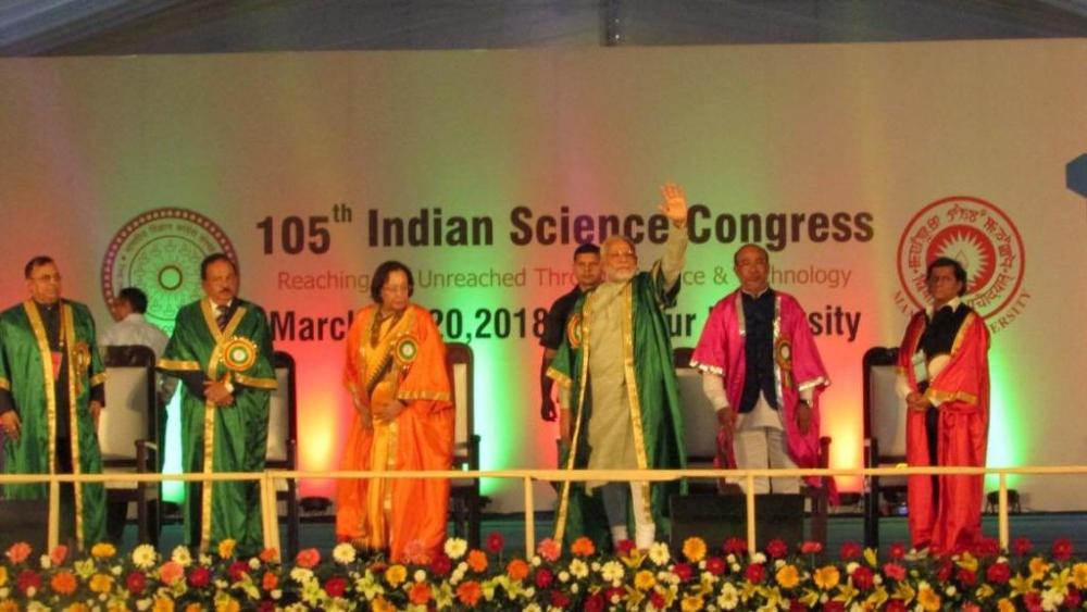 मार्च 2018 में मणिपुर में हुए इंडियन साइंस कांग्रेस का उद्घाटन करते पीएम मोदी