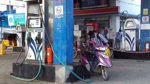 तेल की कीमतों में लगी आग