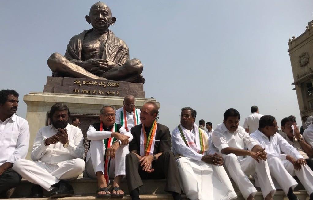 येदूरप्पा मुख्यमंत्री शपथ कांग्रेस विरोध प्रदर्शन
