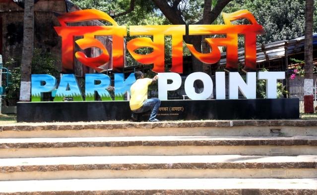 मुंबई में एक कलाकार शिवाजी पार्क प्वाइंट को संवारता हुआ