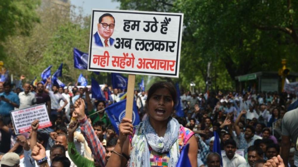 अपनी मांगों को लेकर आंदोलन करते हुए दलित (फाइल फोटो)