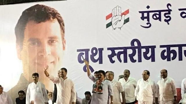 राहुल गांधी ने  मुंबई में कार्यकर्ताओं को किया प्रेरित