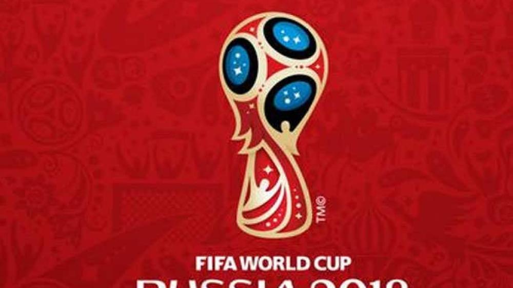 फीफा विश्व कप: आज तीन अहम मुकाबले
