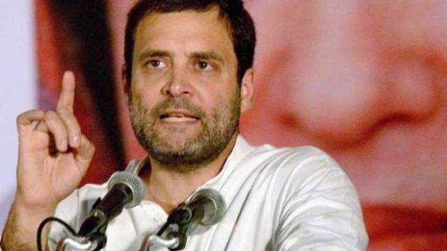 राहुल गांधी आज देंगे इफ्तार पार्टी