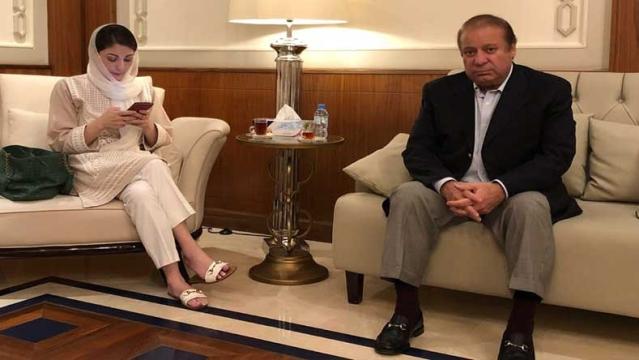 पाकिस्तान के पूर्व पीएम नवाज शरीफ और उनकी बेटी मरियम नवाज