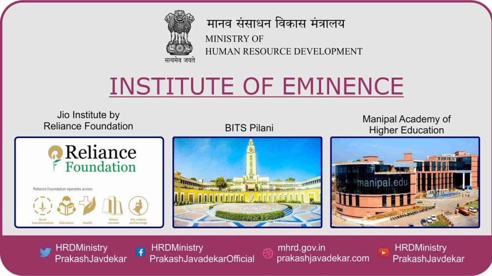 मानव संसाधन विकास मंत्री प्रकाश जावड़ेकर द्वारा पोस्ट की गई निजी क्षेत्र के इंस्टीट्यूट ऑफ इमिनेंस की तस्वीर