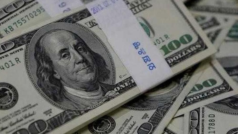 देश का विदेशी पूंजी भंडार 73.45 करोड़ डॉलर घटा
