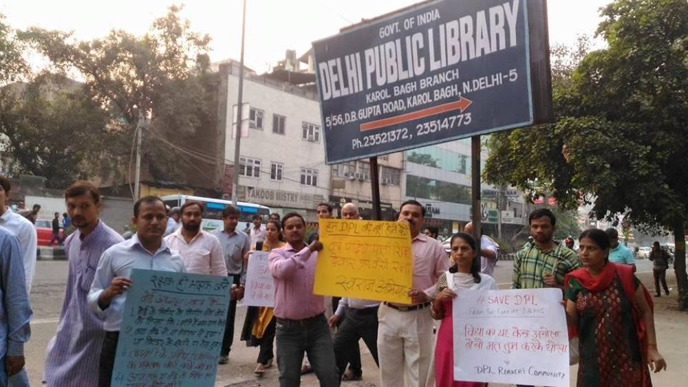 करोल बाग में दिल्ली पब्लिक लाइब्रेरी को बचाने के लिए प्रदर्शन