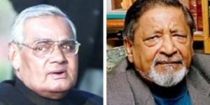 पूर्व पीएम अटल बिहारी वाजपेयी और लेखक विद्याधर सूरजप्रसाद नायपॉल