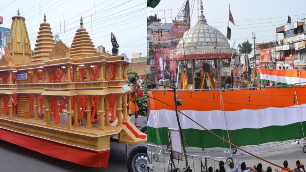 कांवड़ यात्रा में शामिल राम मंदिर का मॉडल और 360 मीटर लंबा तिरंगा
