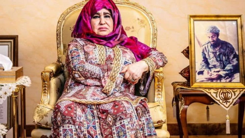 ओसामा बिन लादेन की मां आलिया। उन्होंने ब्रिटिश अखबार 'द गार्जियन' से बातचीत की है