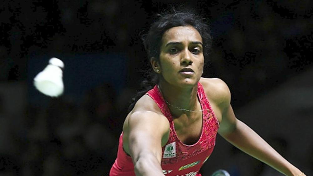 विश्व बैडमिंटन चैम्पियनशिप में पीवी सिंधु स्पेन की कैरोलीना मारिन ने हारीं
