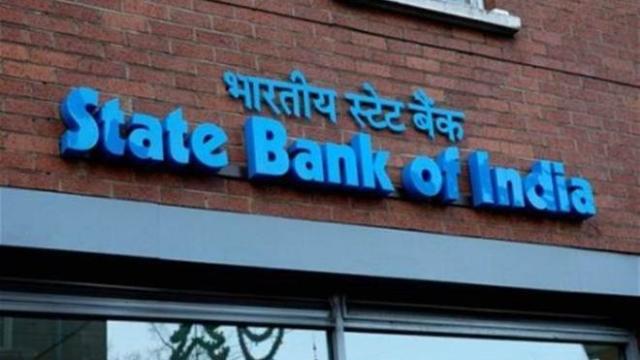 एसबीआई को जून तिमाही में हुआ 4876 करोड़ रुपये का घाटा