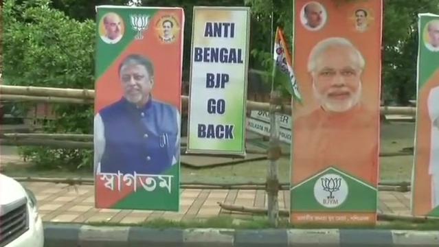 कोलकाता में अमित शाह की रैली से पहले लगे 'एंटी बंगाल बीजेपी गो बैक' के पोस्टर