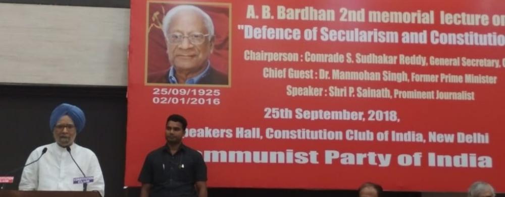 सीपीआई के पूर्व महासचिव एबी बर्द्धन की स्मृति में आयोजित व्याख्यान में पूर्व पीएम मनमोहन सिंह