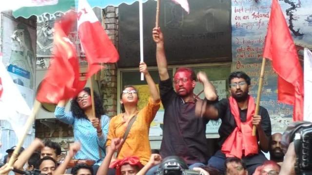 जेएनयू छात्रसंघ चुनाव में सभी पदों पर लेफ्ट ने जमाया कब्जा