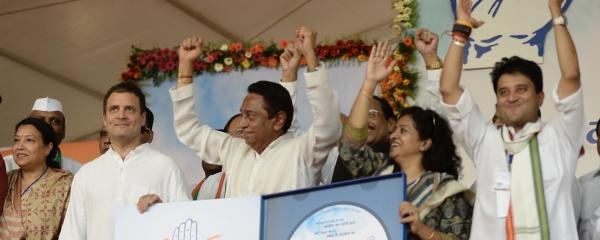 भोपाल पहुंचे राहुल गांधी ने कहा कि कांग्रेस एक होकर लड़ेगी और बीजेपी को हराकर रहेगी