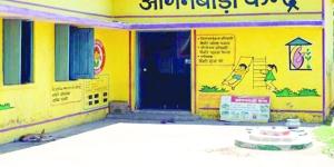 मध्य प्रदेश मे सामने आया महिला बाल विकास विभाग में 2 करोड़ का घोटाला