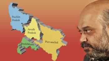 उत्तर प्रदेश को चार छोटे राज्यों में बांटने पर बीजेपी कर रही है विचार