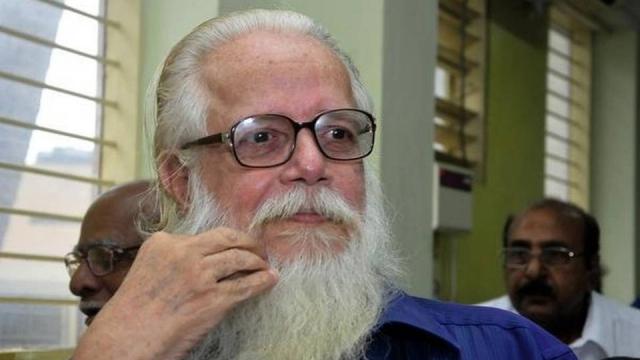 इसरो के पूर्व वैज्ञानिक नंबी नारायणन को सुप्रीम कोर्ट ने दी बड़ी राहत