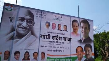 कांग्रेस अध्यक्ष राहुल गांधी शुरू करेंगे 'बीजेपी सत्ता छोड़ो आंदोलन'