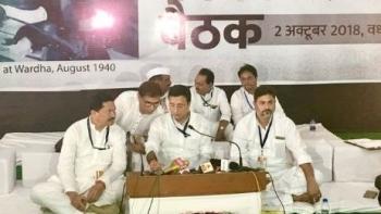 महाराष्ट्र के वर्धा में कांग्रेस कार्यसमिति की बैठक