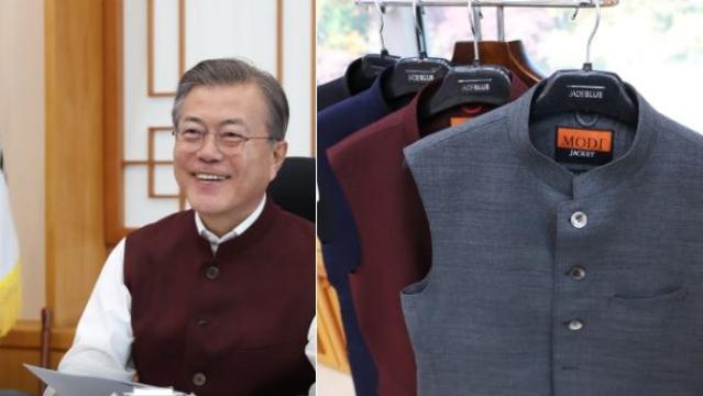 दक्षिण कोरिया के राष्ट्रपति को पीएम ने भेजा 'मोदी जैकेट'