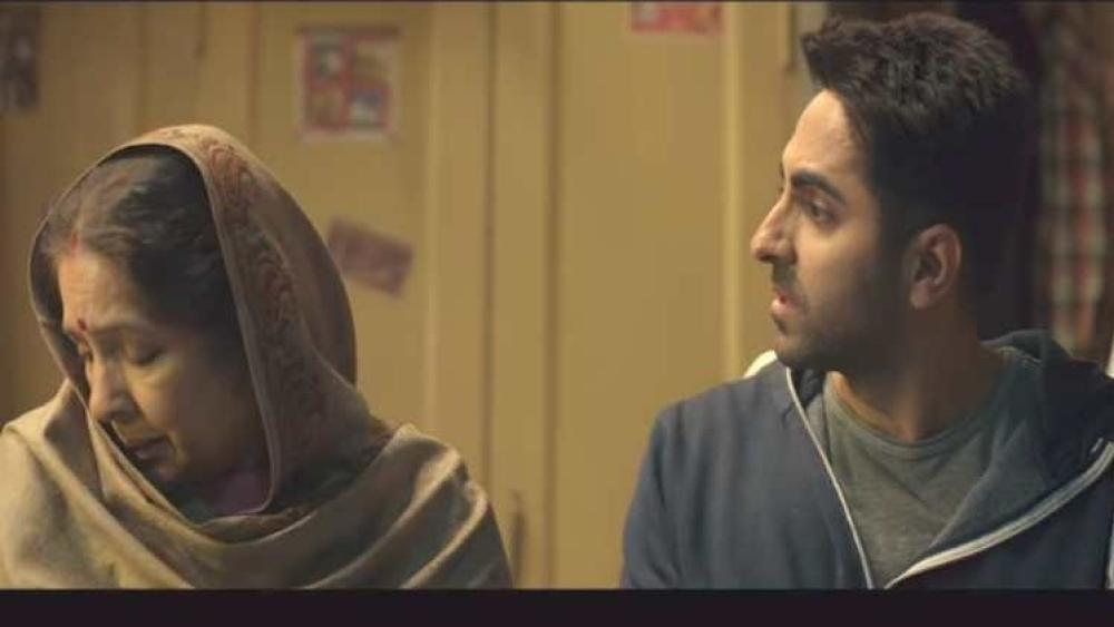 'बधाई हो' फिल्म का एक दृश्य