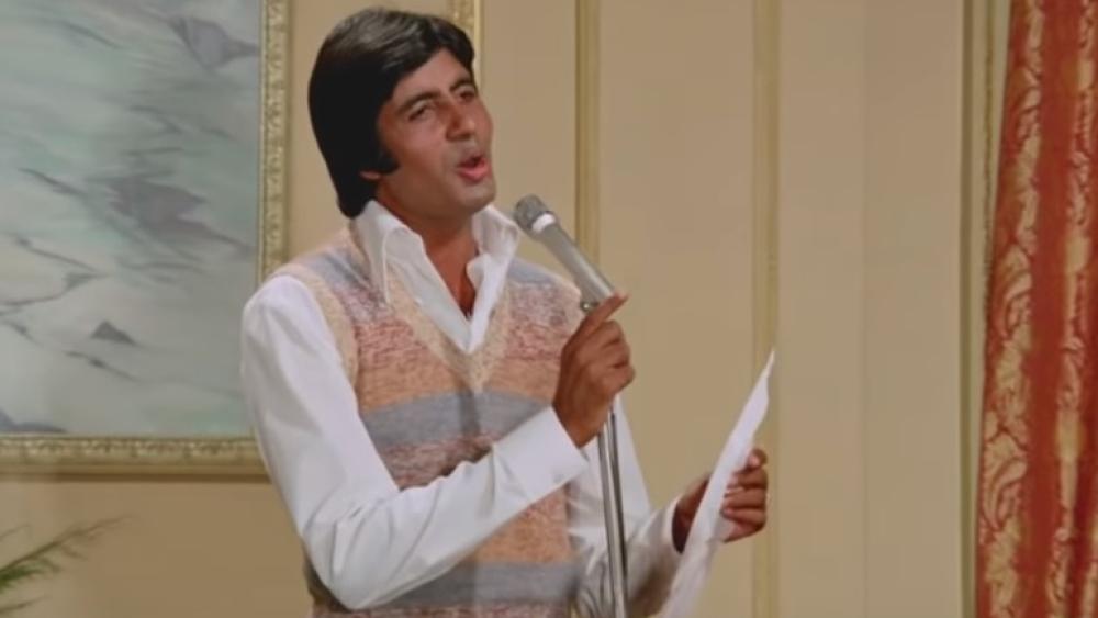 अमिताभ बच्चन की अवाज ही उनकी पहचान है
