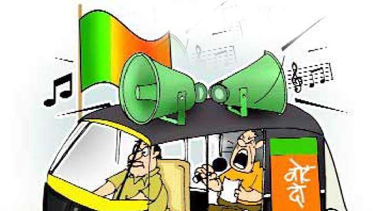 मध्य प्रदेश में आज थम जाएगा चुनावी प्रचार, 28 नवंबर को डाले जाएंगे वोट