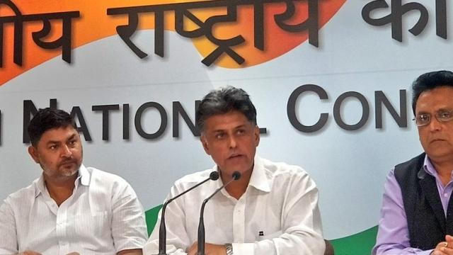 चुनावी फायदे के लिए आरबीआई को लूटना चाहती है मोदी सरकार, बैंक से मांगे थे 3.6 लाख करोड़: कांग्रेस