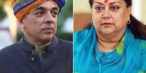कांग्रेस नेता मानवेंद्र सिंह और सीएम वसुंधरा राजे