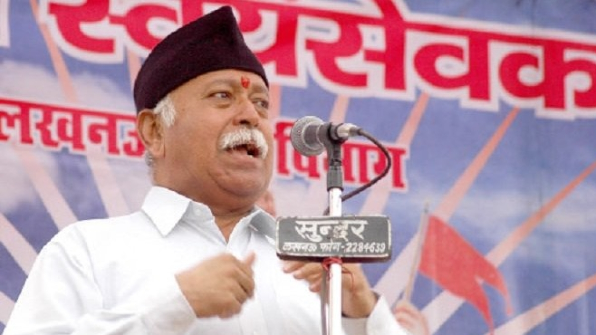 आरएसएस प्रमुख मोहन भागवत को नागपुर कोर्ट में हाजिर होने का आदेश, रैली में पुलिस की शर्तों के उल्लंघन का आरोप