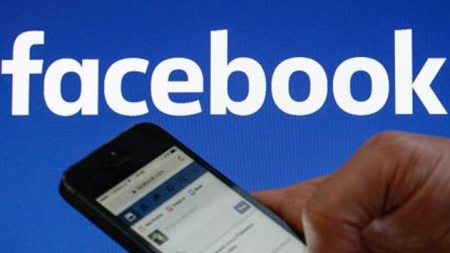 फेसबुक के डेटा में फिर लगा सेंध, 81 हजार यूजर के डाटा चोरी