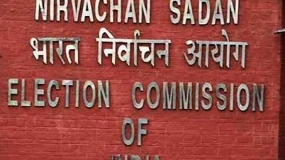 वोटर लिस्ट में नाम गायब, सड़कों-मुहल्लों घरों में ईवीएम बरामद, तो क्या चुनाव आयोग का सिर्फ 'सॉरी कहना काफी है'!