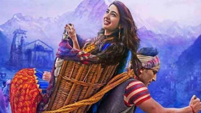 Image result for उत्तराखंड में फिल्म 'केदारनाथ' के प्रदर्शन पर लगी रोक