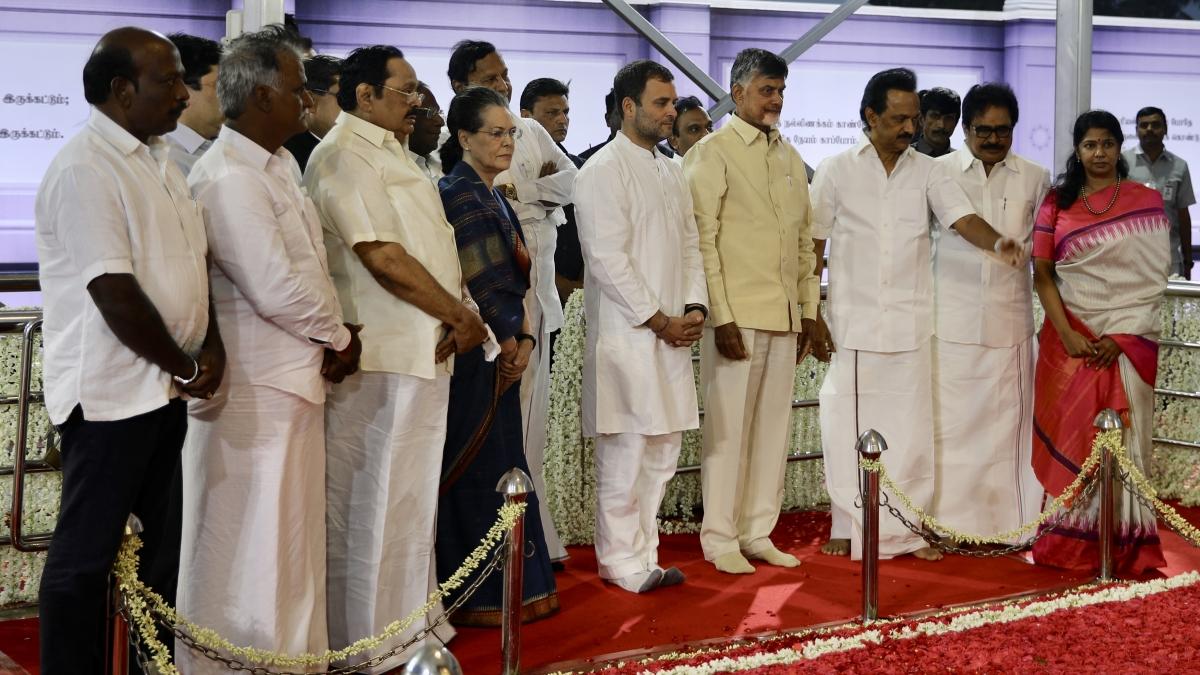 डीएमके अध्यक्ष स्टालिन ने पीएम पद के लिए रखा राहुल गांधी के नाम का प्रस्ताव, राहुल का मोदी सरकार पर तीखा हमला