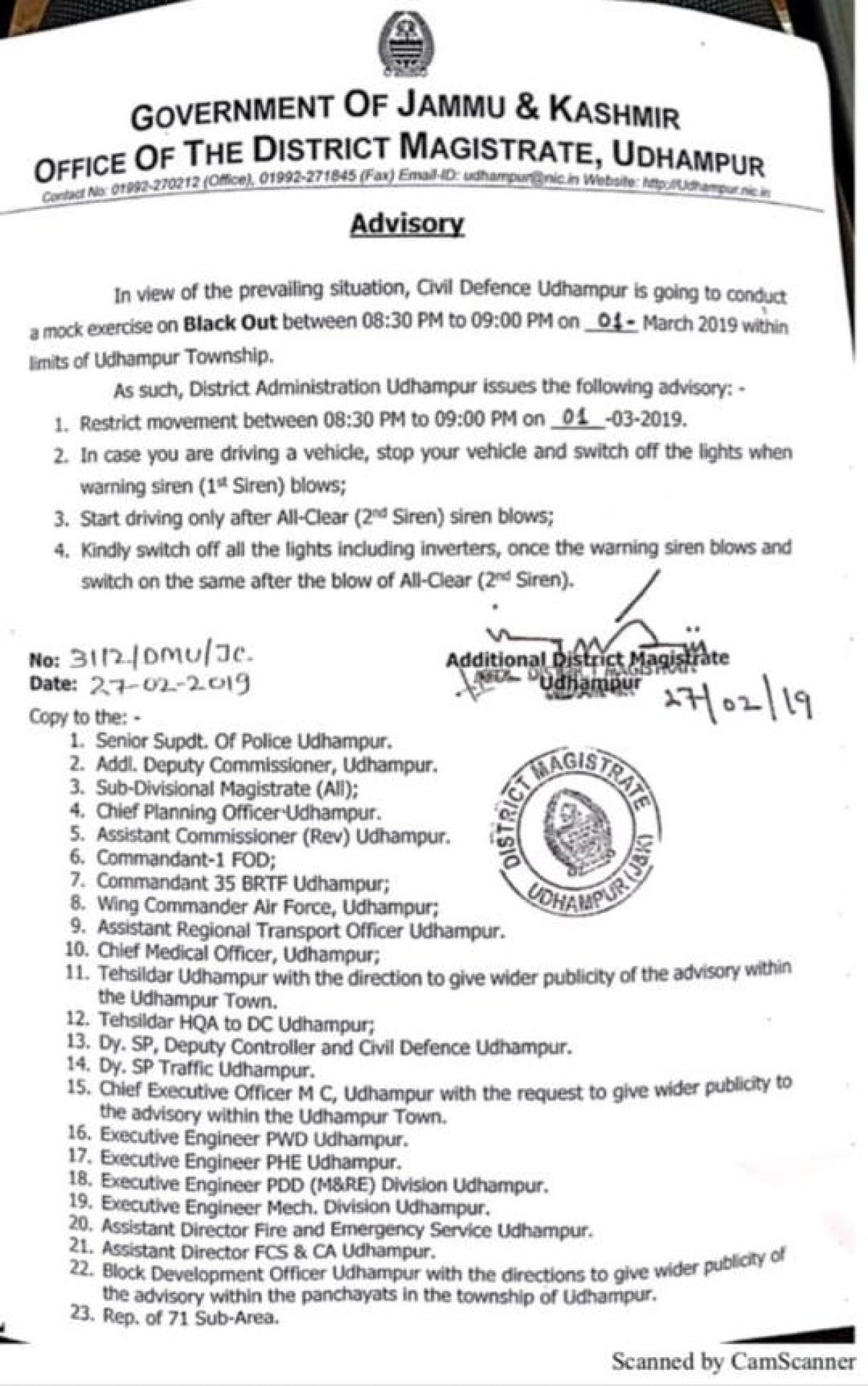 उधमपुर में कल रात होगा ब्लैक आउट,  पाकिस्तान के साथ बढ़े तनाव के बीच प्रशासन का मॉक ड्रिल