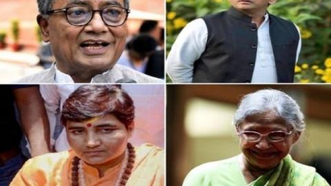 Image result for साध्वी प्रज्ञा, दिग्विजय सिंह, अखिलेश यादव, कीर्ति आजाद, मेनका गांधी, ज्योतिरादित्य सिंधिया