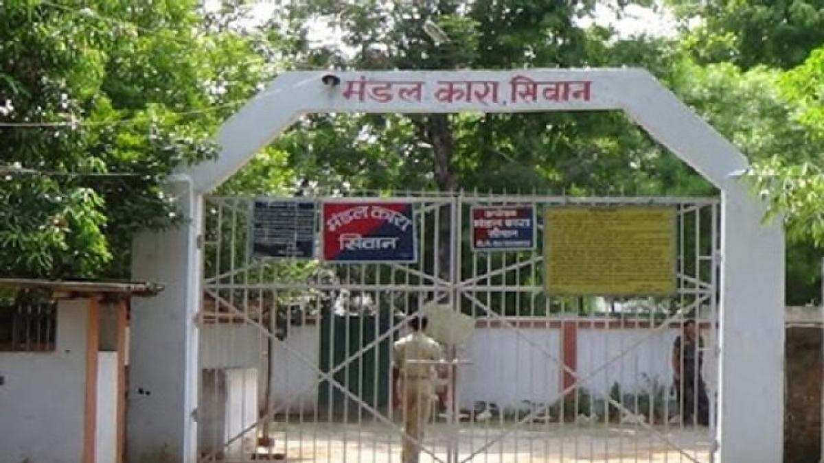 बिहार: सीवान जेल में एक ही नाम का गड़बड़झाला, जिस कैदी को होना था रिहा वो अब भी जेल में, अपराधी निकला बाहर