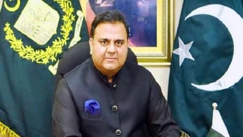 Image result for पाकिस्तान के विज्ञान और तकनीकी मंत्री फवाद