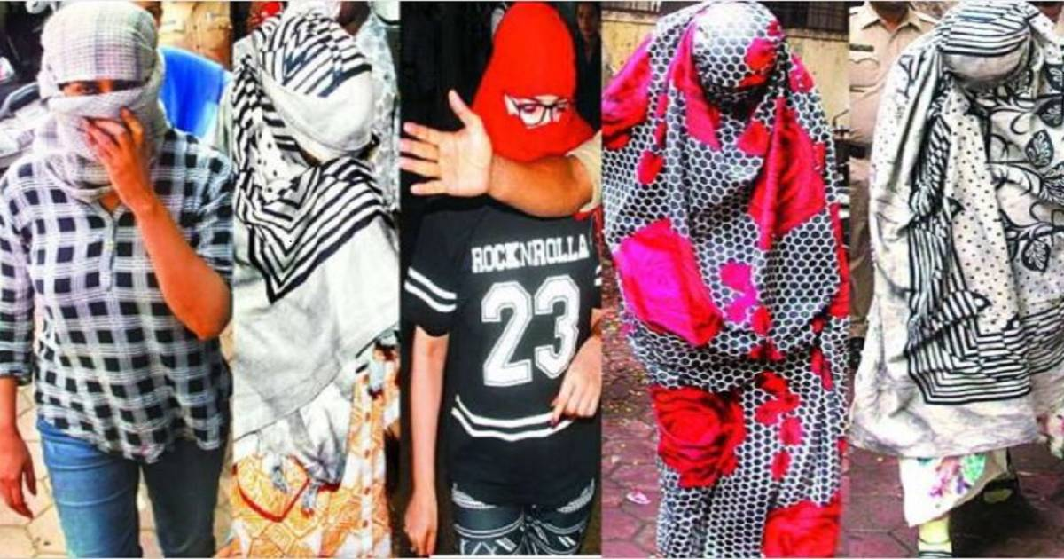Image result for मध्य प्रदेश हनीट्रैप कई नेता टीवी पत्रकार भी शामिल