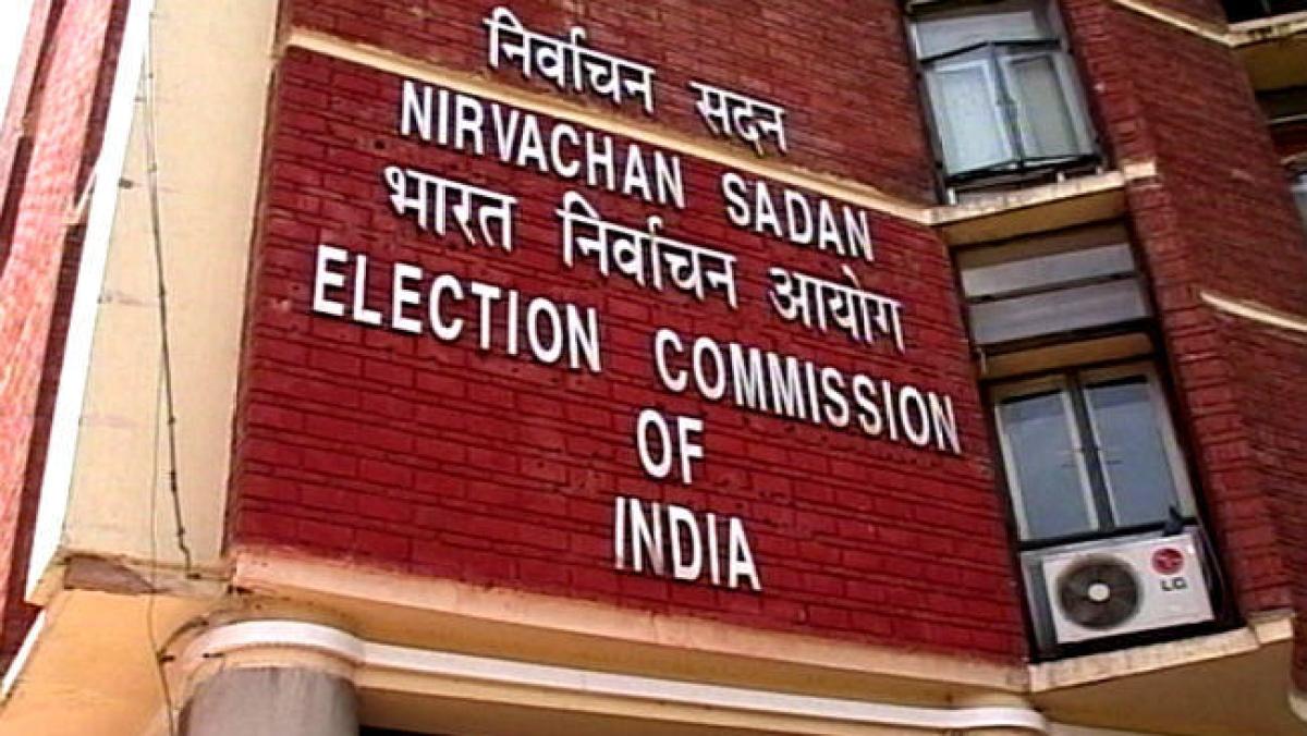 महाराष्ट्र और हरियाणा की चुनाव तारीखों का आज हो सकता है ऐलान, 12 बजे चुनाव आयोग करेगा प्रेस कांफ्रेंस