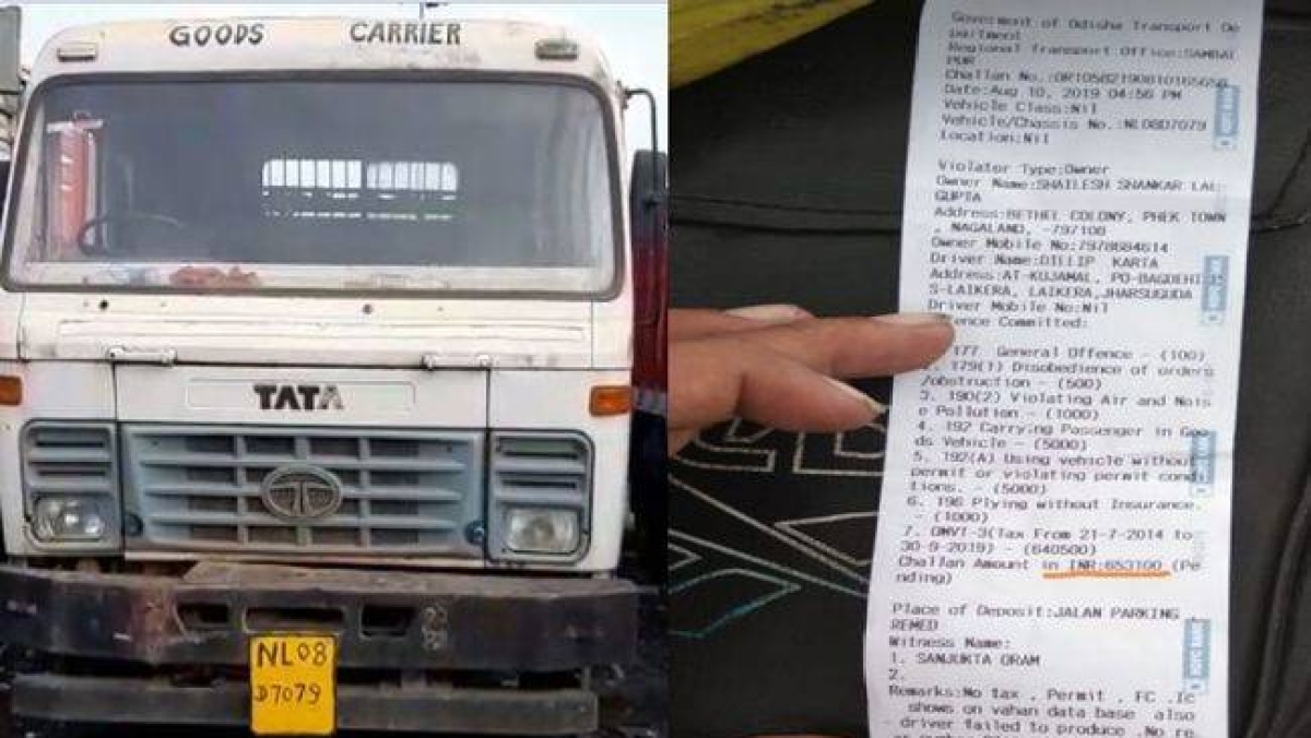 मोटर व्हीकल एक्ट: नए जुर्मानों से खड़े होते विवाद, अब ओडिशा में ट्रक मालिक पर लगा 6,53,100 रुपए का जुर्माना