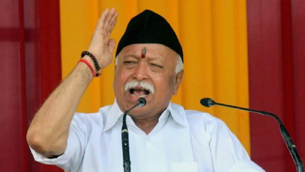 RSS प्रमुख ने फिर कहा, हिंदू राष्ट्र है भारत, हिंदुओं की वजह से हिंदुस्तान में सबसे ज्यादा सुखी हैं मुसलमान